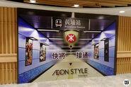 WHA AEONStyle Future Exit D1