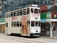 Hong Kong Tramways 61 Happy Valley to Kennedy Town 02-02-2021