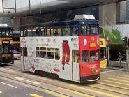 Hong Kong Tramways 76(037) to Whitty Street Depot 26-06-2020