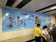 Tuen Ma Line advertising 27-06-2021