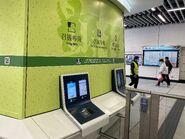 Hin Keng Smart Customer Service 20-02-2020