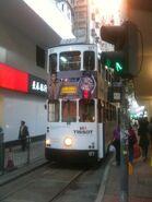 Hong Kong Tramways 117 to Whitty Street Depot 25-03-2014