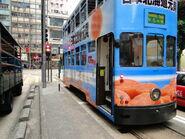 Tram Stop 112-1