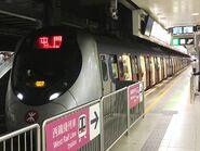 D310-D309(007) West Rail Line 16-11-2017