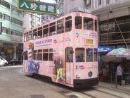 Hong Kong Tramways 121