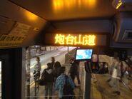 Hong Kong Tramways tram stop display 21-03-2015