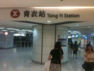 Tsing Yi Exit F 29-09-2014