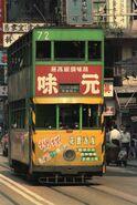 Degahk-HKT57
