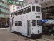 Hong Kong Tramways 174