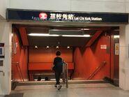 Lai Chi Kok Exit A 26-08-2017