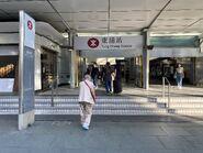 Tung Chung Exit B 30-04-2020