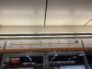 Hong Kong Station Tung Chung Line platform route map 02-07-2021