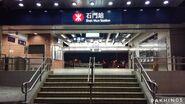 Shek Mun Station 2018 03 04