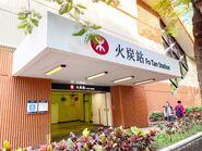 Fo Tan Exit B 06-07-2020