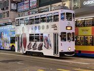 Hong Kong Tramways 157(109) Shau Kei Wan to Sheung Wan(Western Market) 13-02-2021