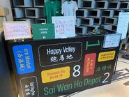 Hong Kong Tramways World Record Pop-Up Store cashier 21-08-2021(11)