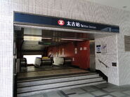 TAK Exit A2