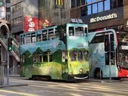 Hong Kong Tramways 75(109) Shau Kei Wan to Sheung Wan(Western Market) 03-09-2021(2)