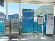 Ocean Park platform board of station name 25-08-2020