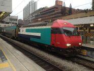 TLS002 Kowloon to Guangzhou East(MTR KTT) 27-02-2015