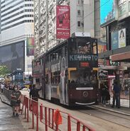 20210430 tram5 53E