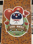 Celebrate Tuen Ma Line Phrase 1 logo 2 14-02-2020