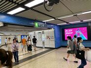 Kowloon Tong to Exit C 25-08-2021