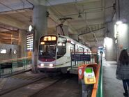 1039(071) MTR Light Rail 614