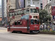 Hong Kong Tramways 54(112) Shau Kei Wan to Happy Valley 08-02-2021