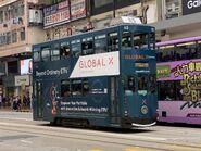 Hong Kong Tramways 115(016) to Whitty Street Depot 08-02-2021