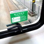 Inside LRV New 1005-7.JPG