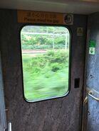 KTT train doors