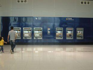 LMC Ticket Issue Machine