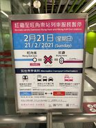 21-02-2021 Hung Hom to Mong Kok East not in service notice