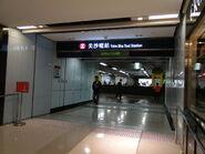 TST Exit R-1