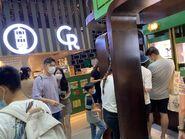 Hong Kong Tramways World Record Pop-Up Store drinks 21-08-2021(4)