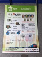 KTT food and drinks price chinese