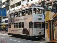 Hong Kong Tramways 111(141) 07-08-2019