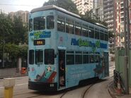 Hong Kong Tramways 88 Western Market to Happy Valley 02-10-2016