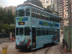 Hong Kong Tramways 88 Western Market to Happy Valley 02-10-2016.JPG