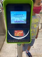 Light Rail exit machine in Tuen Mun Station 10-10-2020