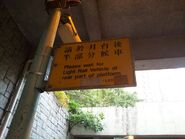Shan Kiong(South) KCR style remind board 28-03-2015