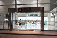 TSY Exit C-1
