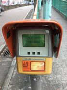 Light Rail entry machine old