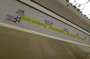 C-Train06.