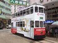 Hong Kong Tramways 163 2