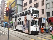 Hong Kong Tramways 64