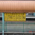 Old sign.jpg