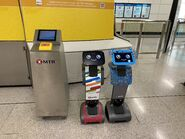 Sung Wong Toi robot and check entry time machine 03-07-2021