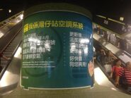 Wan Chai Station change air conditioner poster
